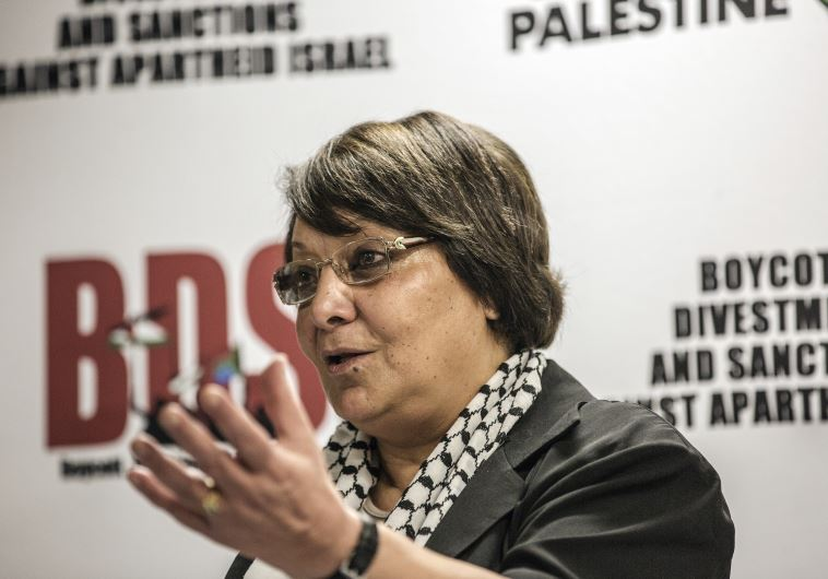 PFPL plane hijacker Leila Khaled in South Africa (AFP PHOTO/GIANLUIGI GUERCIA)