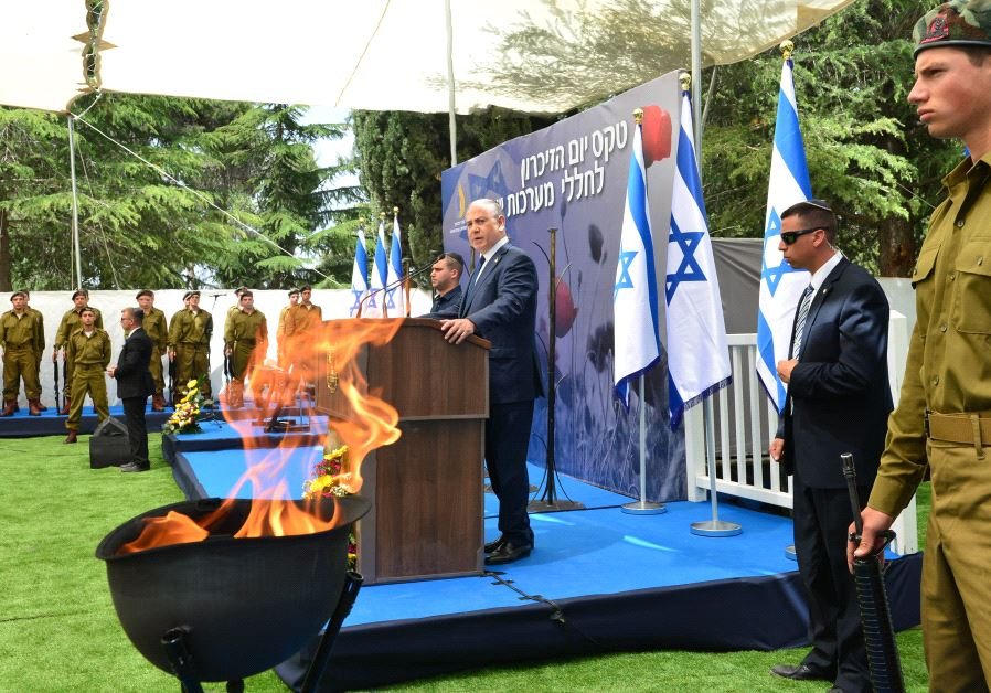 Prime Minister Benjamin Netanyahu at the official Memorial Day State Ceremony at Mt. Herzl Cemetery in Jerusalem (KOBI GIDEON/GPO)