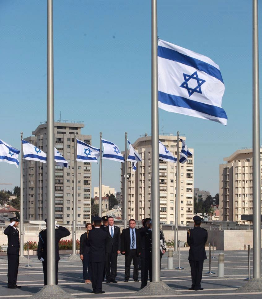 The Knesset flag is lowered to half-mast to honor Shimon Peres. (Knesset)