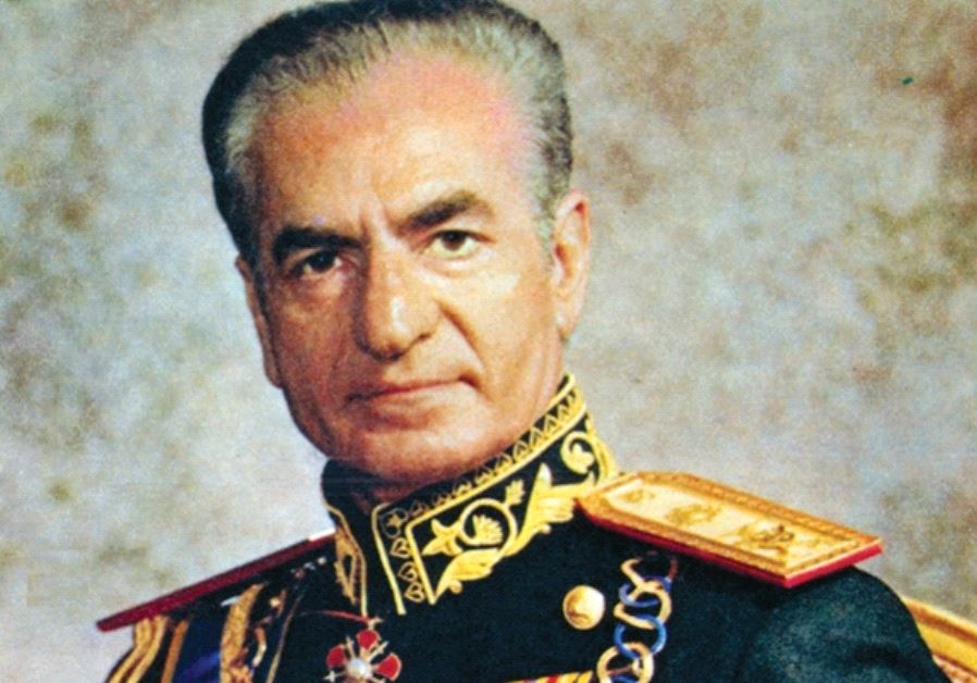 Mohammad Reza, Pahlavi, shah of Iran, 1941-1979, was the last ruler to hold the title. (Credit: Wikimedia)