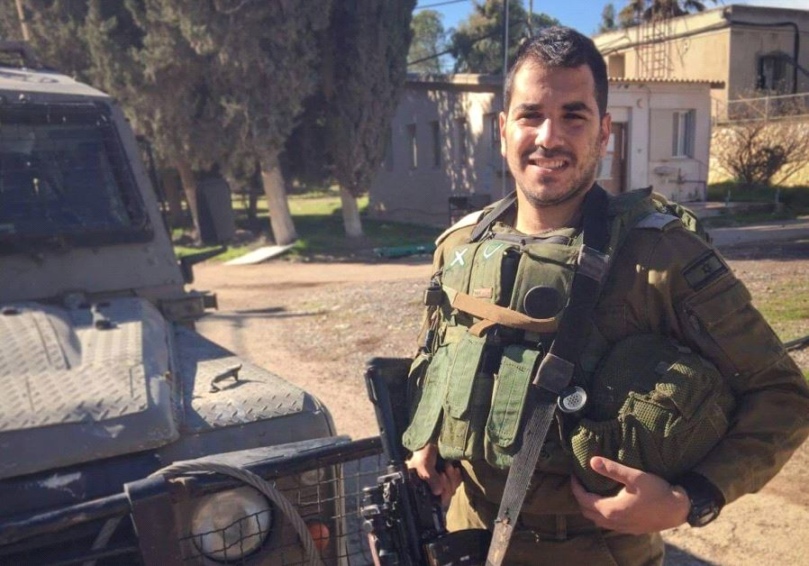 Lt.Col Oz Gino (IDF)