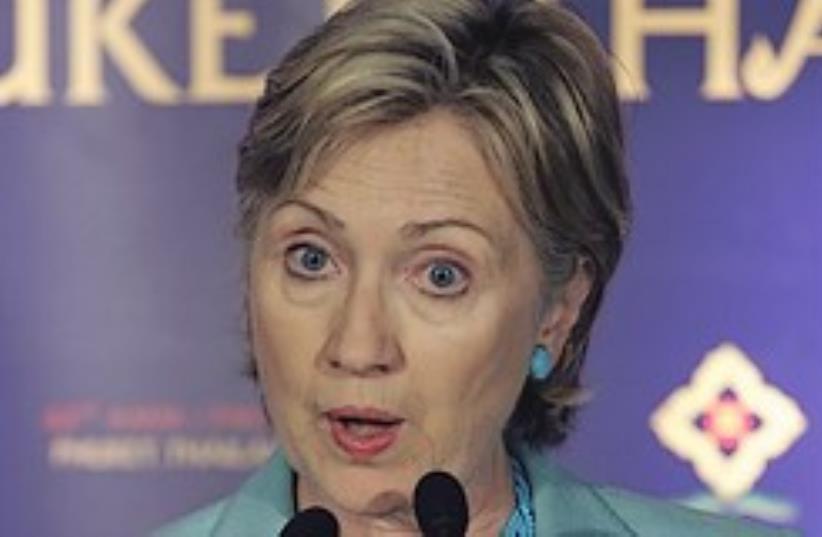 Secretary of State Hillary Rodham Clinton (photo credit: AP)