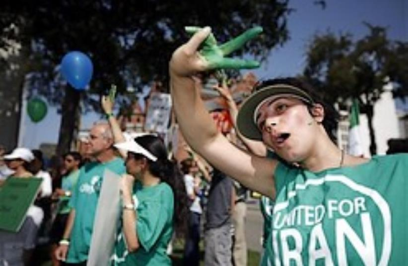 Protests against the Iranian regime in Dallas, las (photo credit: AP)