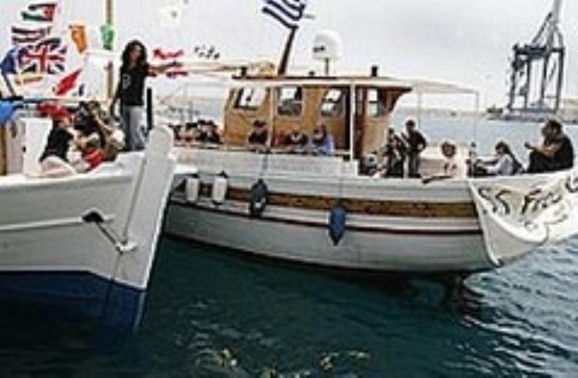 Previous Gaza blockade-busting boat (photo credit: AP)
