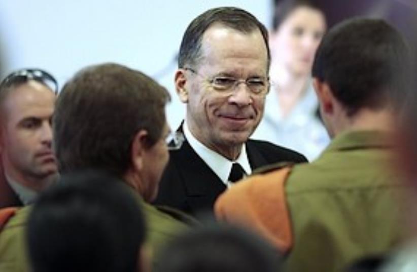 mullen IDF haiti team 311 (photo credit: AP)