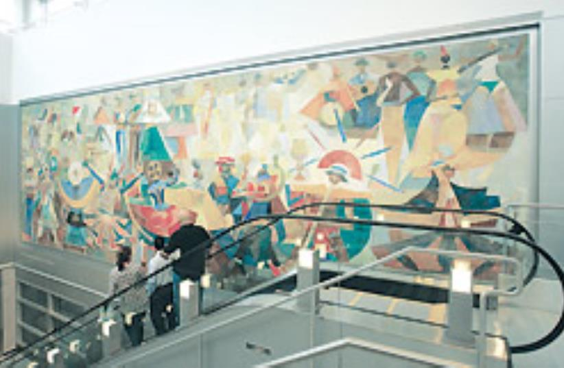 THE MURAL 'Rejoicing and Festival of the Americas' (photo credit: AP)