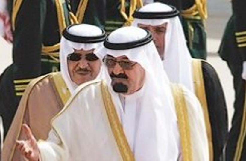 King Abdullah of Saudi Arabia (photo credit: AP)