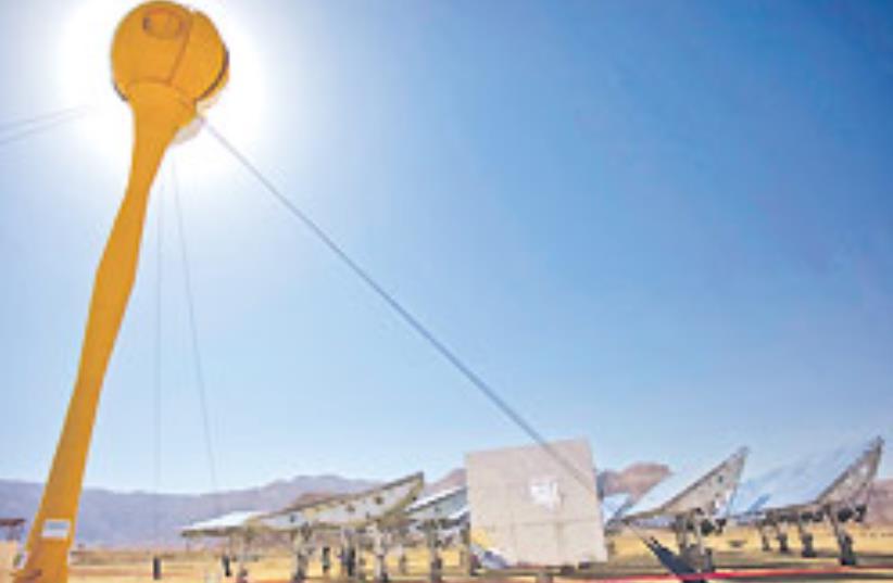 Electric-power generating units at a hybrid solar- (photo credit: LEON HARRIS   )