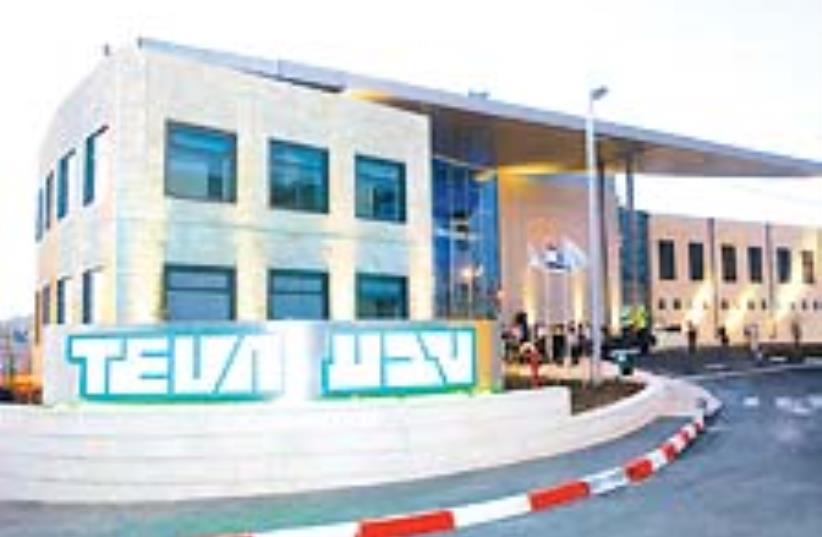 Teva Pharmaceutical Industries.  (photo credit: Ariel Jerozolimksi)
