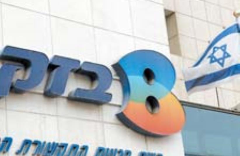 Bezeq Israeli Telecommunications Corp. (photo credit: Ariel Jerozolimksi)