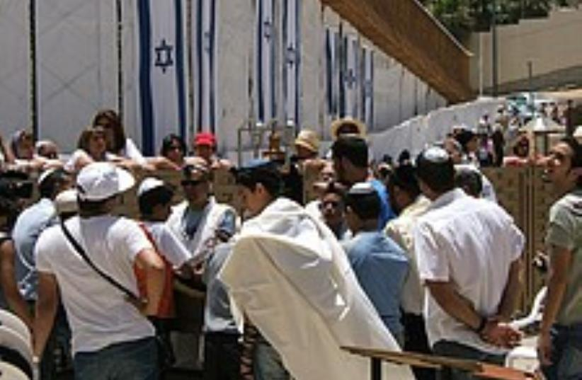 kotel and flags 224.88 (photo credit: Courtesy)