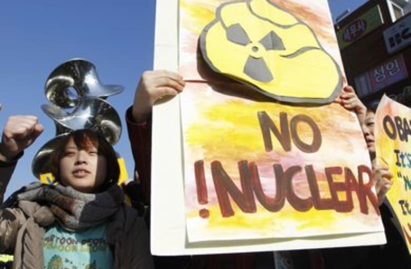 Students protest outside Seoul's Hankuk University