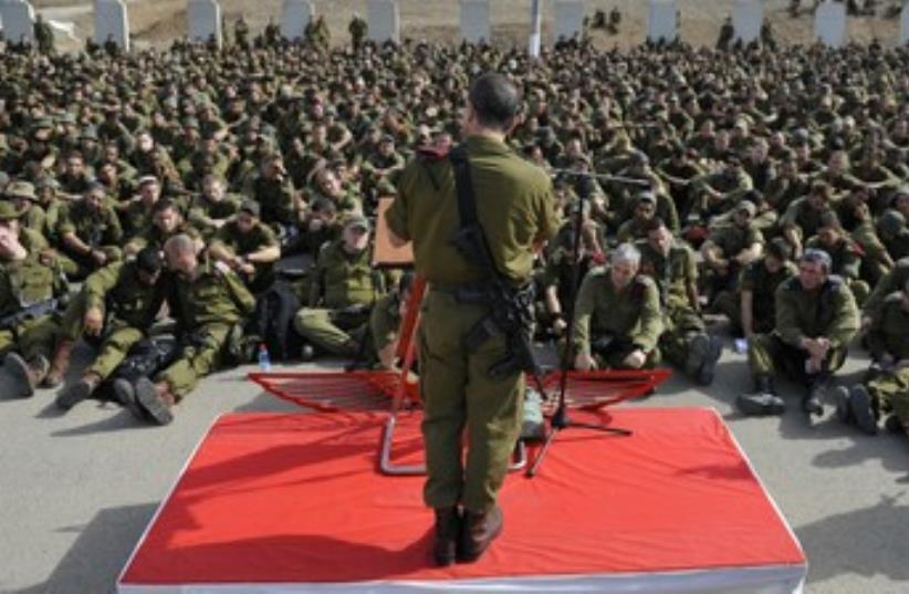 Reserves 370 (photo credit: Courtesy IDF Spokesperson)