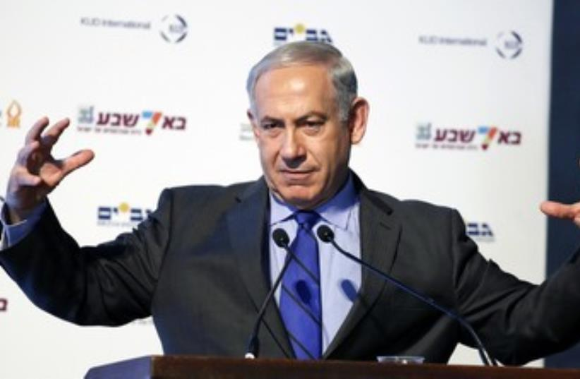 PM speech gestures 370 (photo credit: REUTERS)