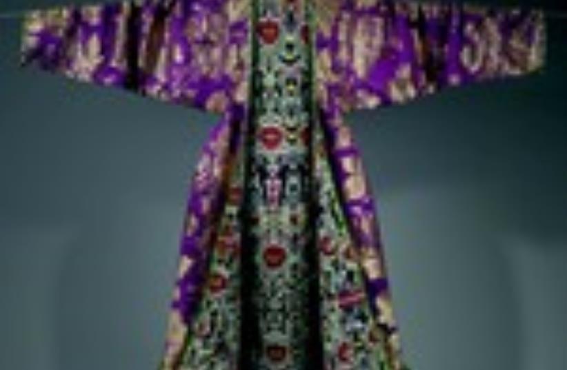 Manteau de femme, Boukhara, Ouzbekistan, fin du XIXe siecle (photo credit: ISRAEL MUSEUM)