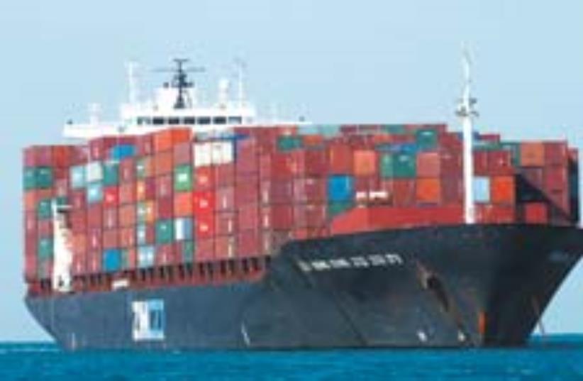 Zim cargo 224.88 (photo credit: Ariel Jerozolimski [file])