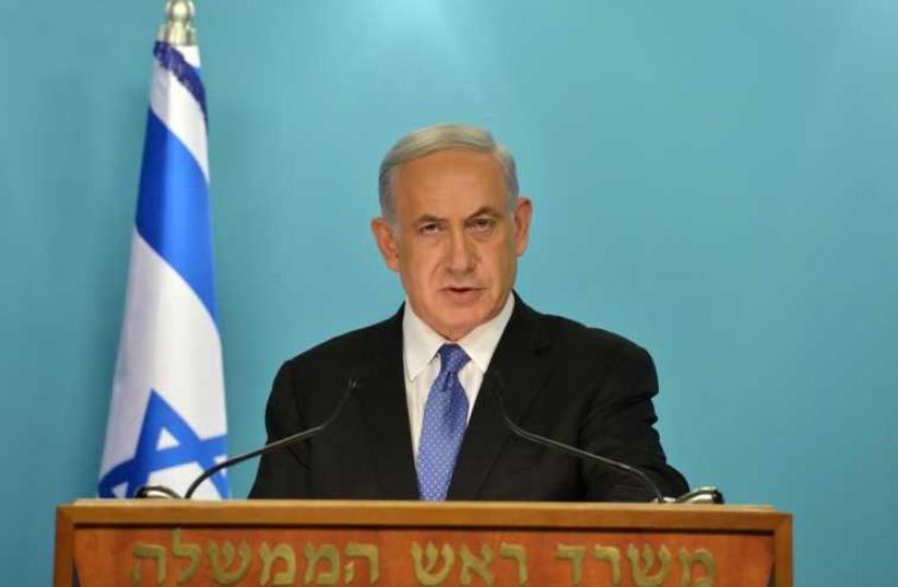Prime Minister Benjamin Netanyahu, April 3, 2015 (photo credit: KOBY GIDEON/GPO)