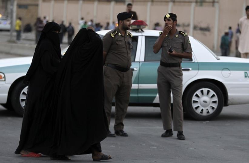 Women in Riyadh, Saudi Arabia (photo credit: REUTERS)