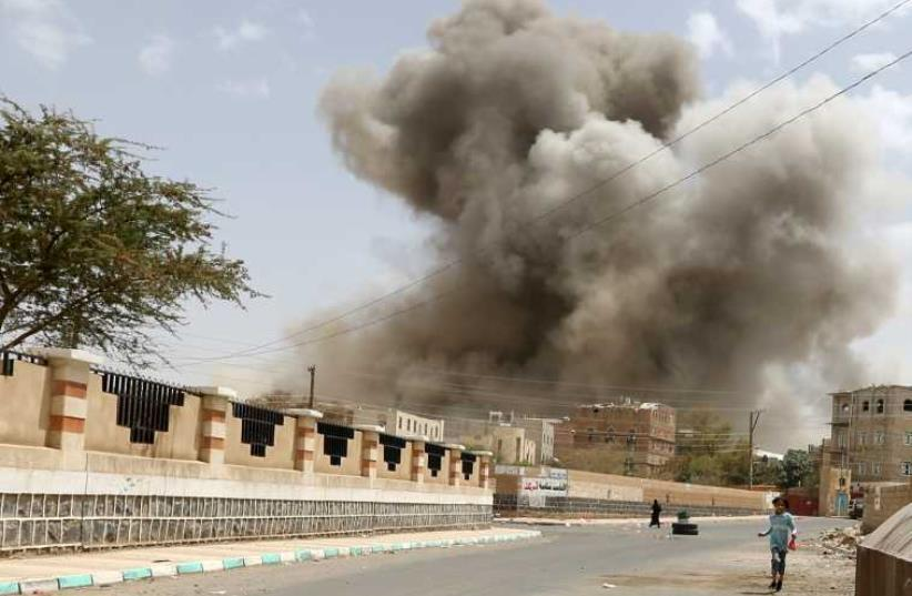 Saudi airstrike in Sana'a (photo credit: REUTERS)