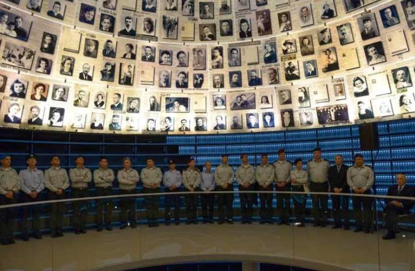 IDF General Staff holds meeting at Yad Vashem ahead of Holocaust Memorial Day, April 13, 2015 (photo credit: IDF SPOKESMAN'S UNIT)