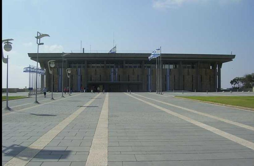 Israeli Knesset  (photo credit: Wikimedia Commons)