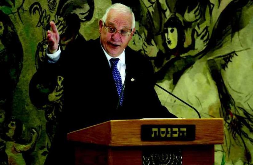 Le président Rivlin (photo credit: DR)