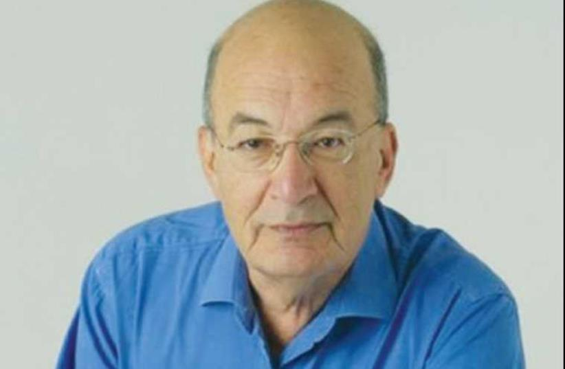 Yossi Sarid (photo credit: Wikimedia Commons)