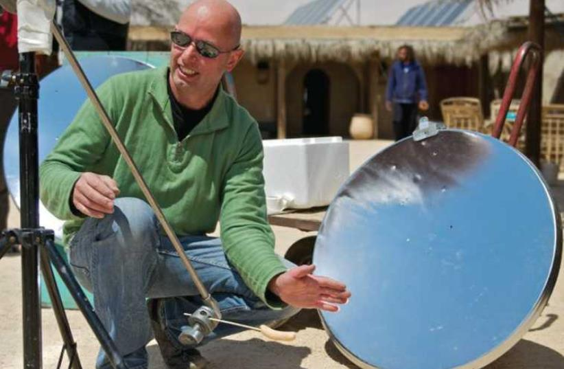 One of the Geekcon Green inventions: A satellite dish stove (photo credit: Courtesy)