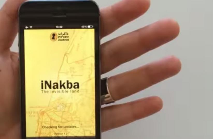 "The Zochrot ""iNakba"" app, whose goal is to delegitimize Israel. (photo credit: JNS.ORG)"