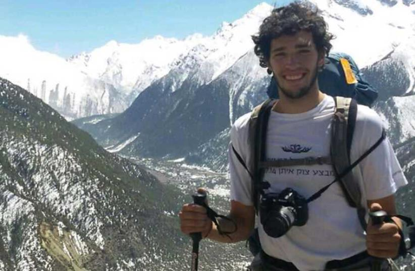 Or Asraf, the missing Israeli hiker, seen here in Nepal (photo credit: Courtesy)
