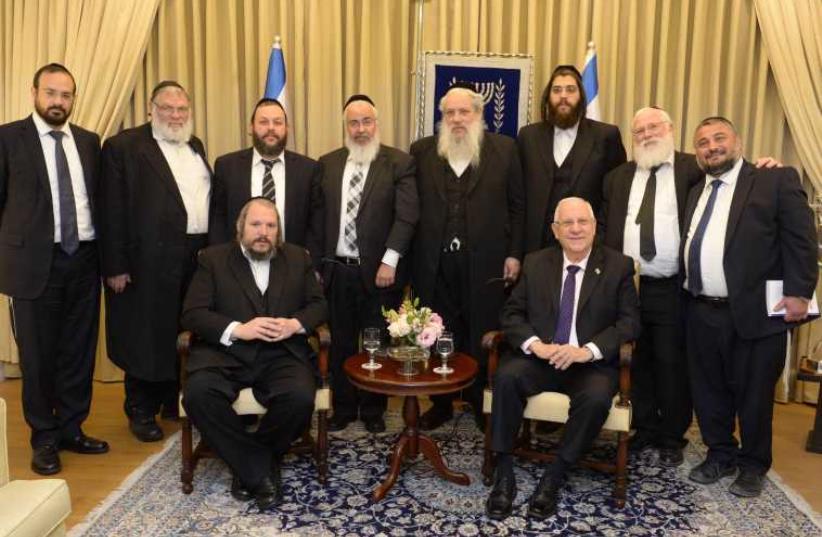 Rivlin meets with Haredi Mayors (photo credit: Mark Neiman/GPO)