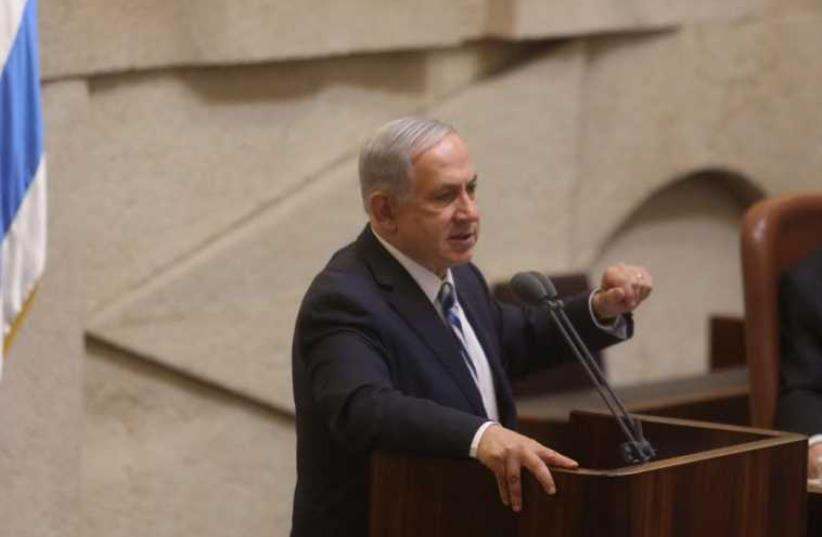Netanyahu speaking at Knesset, May 4, 2015 (photo credit: MARC ISRAEL SELLEM)