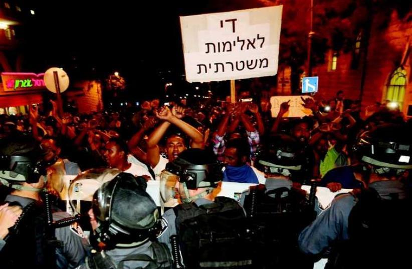 Manifestation à Jérusalem (photo credit: MARC ISRAEL SELLEM/THE JERUSALEM POST)