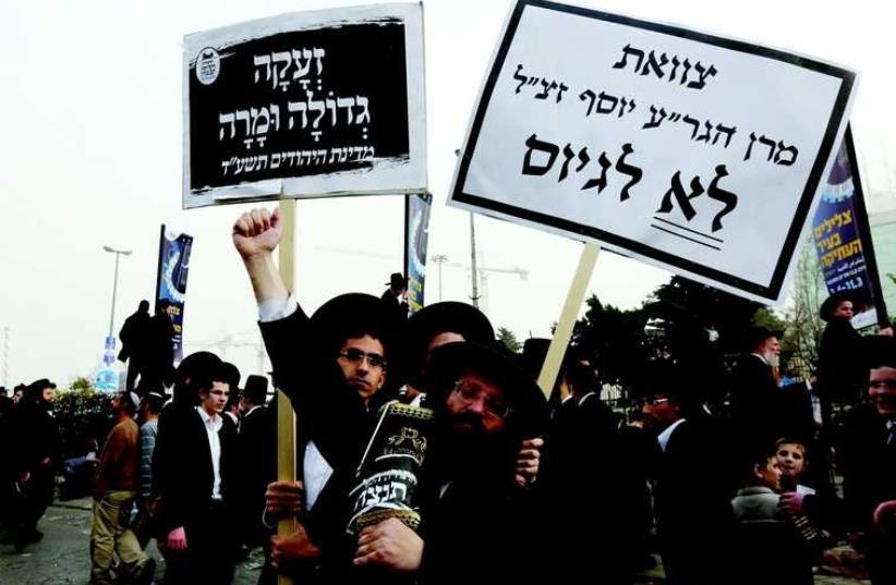 Manifestation d'orthodoxes contre la conscription (photo credit: MARC ISRAEL SELLEM/THE JERUSALEM POST)