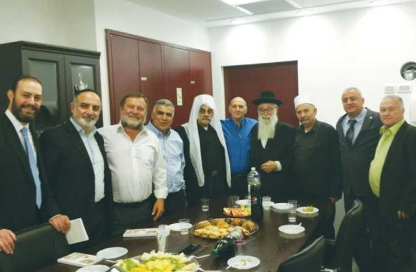 JEWS AND DRUSE attend the launch of the Brit Haim NGO in Jerusalem's Har Nof neighborhood (photo credit: Courtesy)