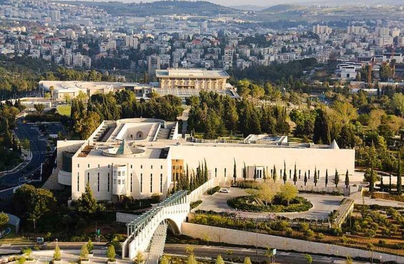 Supreme Court of Israel (photo credit: Wikimedia Commons)