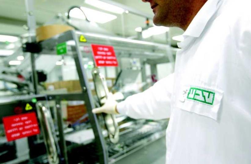 L'usine Teva à Jérusalem (photo credit: REUTERS)