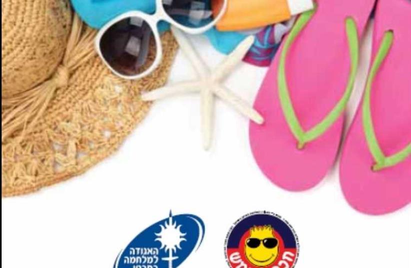Israel Cancer Association to hold Skin Cancer Awareness Week (photo credit: ISRAEL CANCER ASSOCIATION)