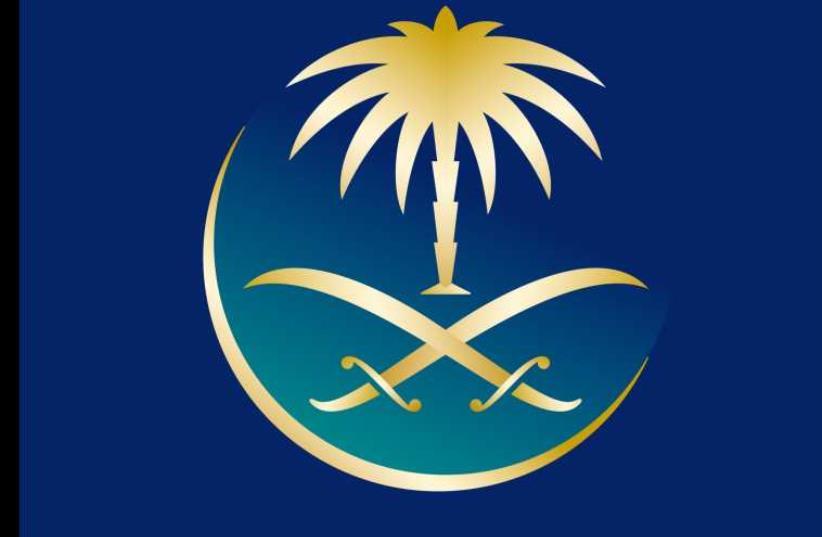 Saudi Arabian airlines (photo credit: Courtesy)