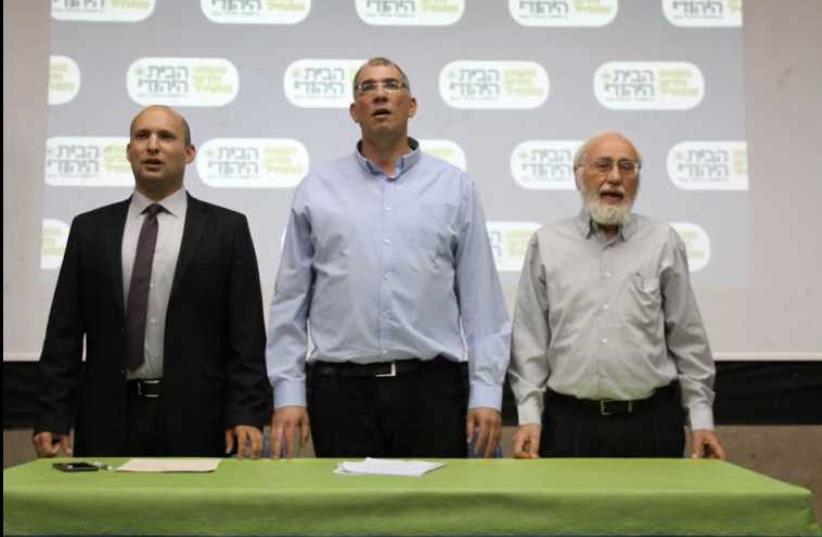 Bayit Yehudi head Naftali Bennett at his party's Central Committee meeting in Moshav Nahalim outside of Petah Tikvah, May 10, 2015 (photo credit: TOVAH LAZAROFF)