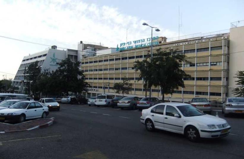 Bnai Zion Medical Center (photo credit: Wikimedia Commons)