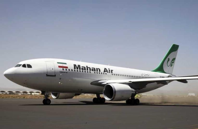 Mahan air (photo credit: REUTERS)