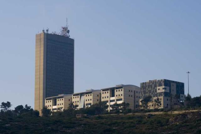 Haifa University (photo credit: Wikimedia Commons)