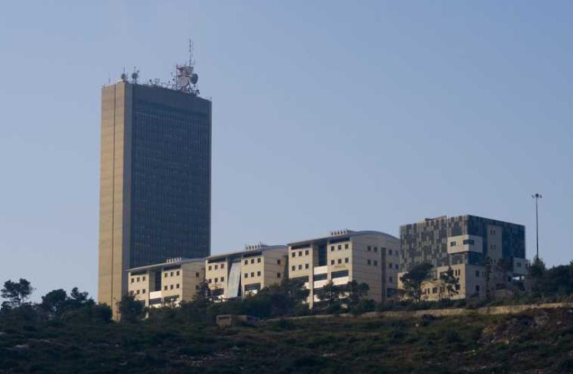Haifa University (photo credit: Wikimedia Commons)