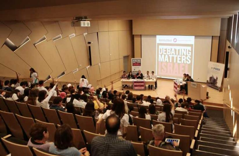 High school students from both the Jewish and Arab-Israeli sectors participate in the Debating Matters tournament (photo credit: ODED KARNI)