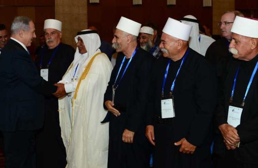 Global Forum against Anti-Semitism in Jerusalem (photo credit: KOBI GIDEON/GPO)