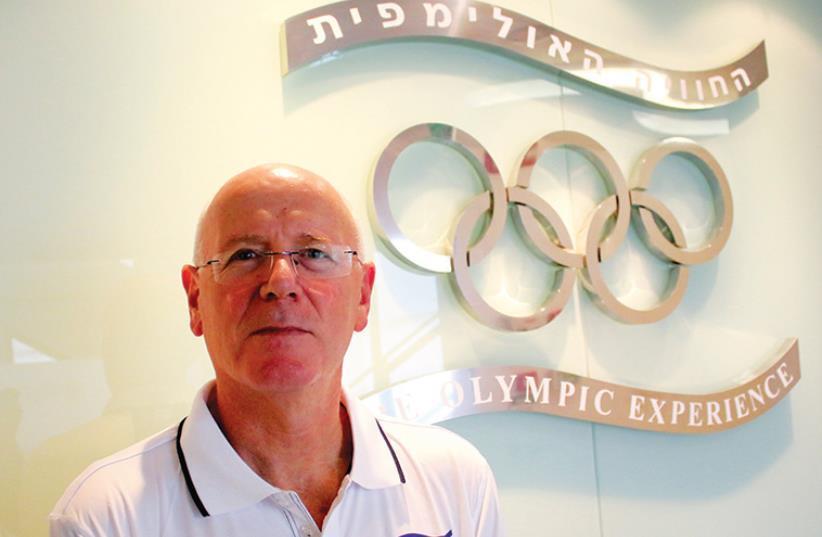 Olympic Committee (photo credit: ADI AVISHAI)