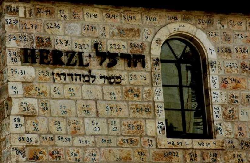 La maison Herzl (photo credit: DR)