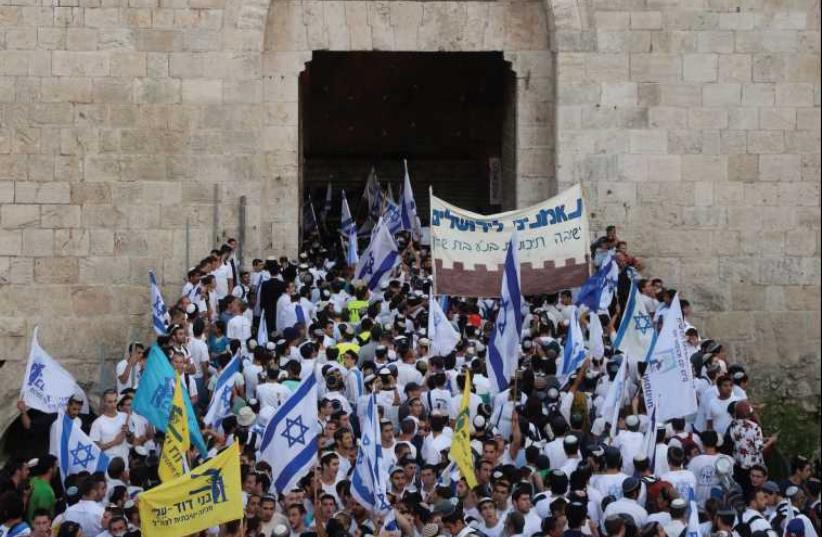 Jerusalem Day (photo credit: ILLUSTRATIVE: MARC ISRAEL SELLEM)
