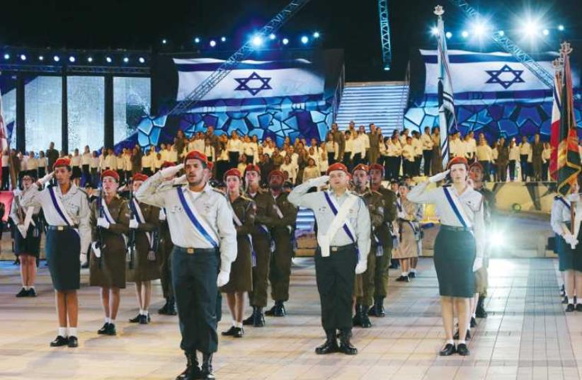Independence Day ceremony (photo credit: MARC ISRAEL SELLEM/THE JERUSALEM POST)